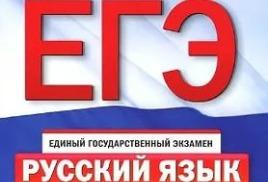 Рособрнадзор продолжит апробацию моделей устной части ГИА-9 по русскому языку осенью 2017 года