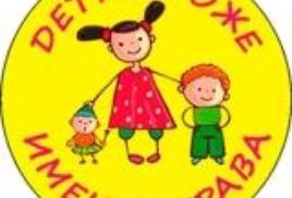 День правовой защиты детей